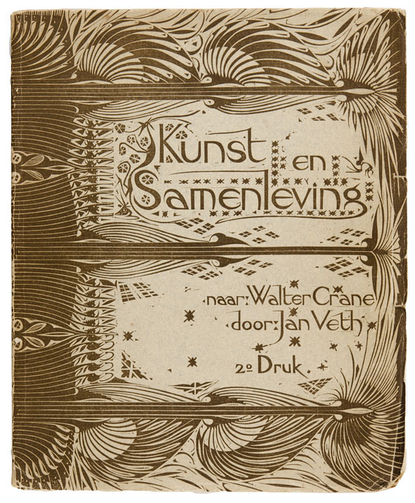 kunst-en-samenleving-paperback-dijsselhof