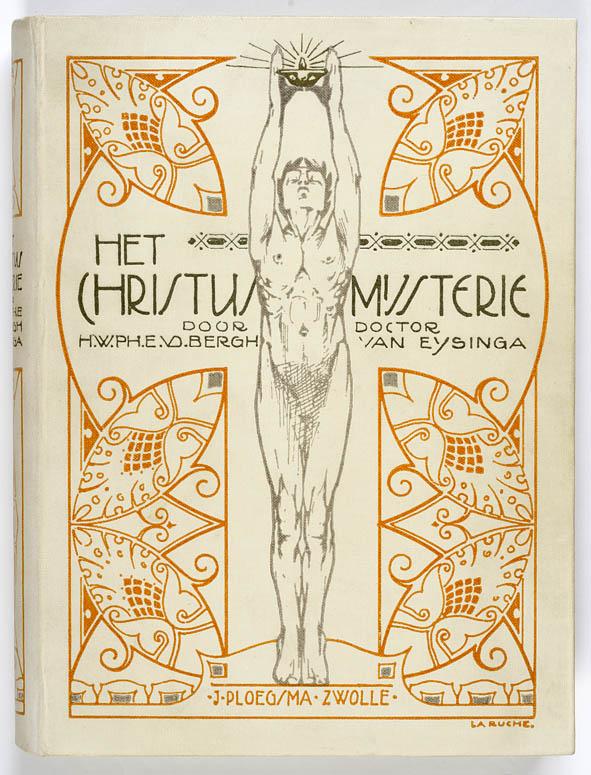 christus_mysterie_design_la_ruche